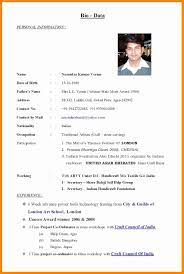 It is an archaic version of resume and curriculum vitae. Bio Data For Job Debt Planner Spreadsheet For Bio Data Sample Job Best Calculator Consolidation Or Golagoon Our Best Bio Data Templates For You
