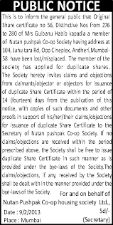 Selling A Share Certificate Society Share Certificate Lost Ads Legalnoticeads