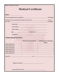 Medical Certificate For Illness Medical Certificate Template In Word And Pdf Formats