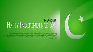 50 Wonderful Pictures Of The Independence Day Of Pakistan Wishes