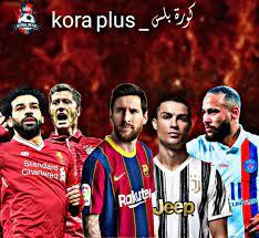كوره بلس-Kora Plus - Home