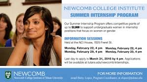 tulane university event details info session newcomb college institute summer internship funding program