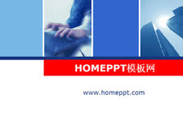 Ppt Templates Download Classic Business Office Ppt Template Download Powerpoint Templates