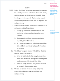 conclusion an essay example university