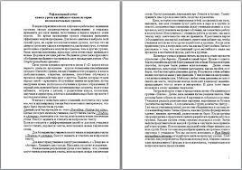 Материал на тему Рефлексивный отчет одного урока английского  Материал на тему Рефлексивный отчет одного урока английского языка из серии последовательных уроков