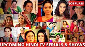 new upcoming hindi tv serials reality
