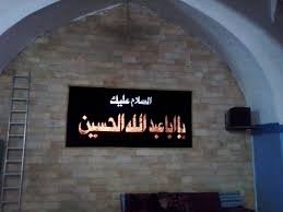 Резултат с изображение за Дербент Джума мечеть