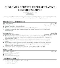 Objective For Retail Resume Resume Objective For Retail Topic Related To No Experience 48