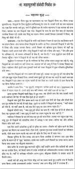 essay about buddhism religion docoments ojazlink hinduism essays buddhism vs gcse