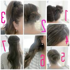 5 Minute Hairstyles For Girls Simple Hairstyle For Girls At Home Step By Step 32 Chic 5 Minute