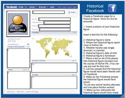 facebook page template for students historical facebook facebook for dead people social studies