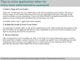 Cover Letter Examples Administrative Assistant Entry Level