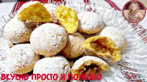 Сырники в Духовке - <b>Самые Полезные</b> и Очень <b>Вкусные</b> ...