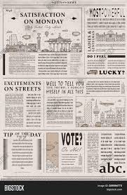 Old Fashioned Newspaper Article Template Design Old Vintage Image Photo Free Trial Bigstock