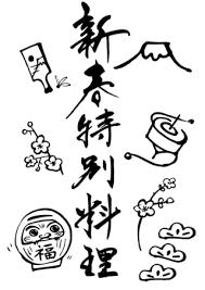 Pop用 百合の筆無料素材の筆文字筆絵水彩画