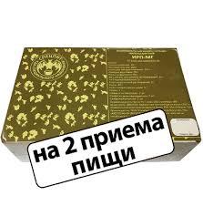 <b>Сухой паек</b> ИРП-МГ (малогабаритный) <b>СпецПит</b> купить за 570 ...