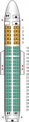 Air Canada Airbus A320 Jet Seating Chart A320 200 Air Canada Seat Maps Reviews Seatplans Com