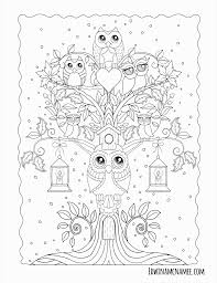 December Coloring Pages Unique 18 Elegant Abstract Coloring Pages