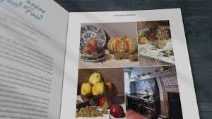 Kitchen Garden Cookbook Monets Palate Cookbook The Artist His Kitchen Garden At