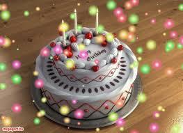 Happy Birthday Mom Cake Gif