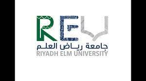 الصفحة الرئيسية - Riyadh Elm University   جامعة رياض العلم