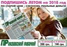 Литературная Газета 6429 36 2013 Fb2 Куллиб  2007828