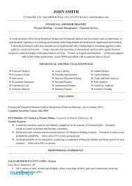 Retail Manager Resume Examples 16 Best Best Retail Resume Templates