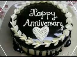 Happy Anniversary Cake Photos And Wedding Song Wishing Youtube