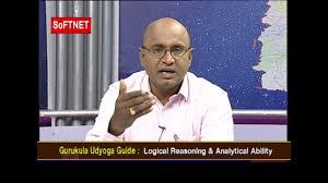 gurukulam logical resoning analytical ability live gurukulam logical resoning analytical ability live interactive session siva kumar
