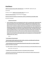 Cover Letter How To Fill Up A Resume How To Fill Up Gaps In Resume ...