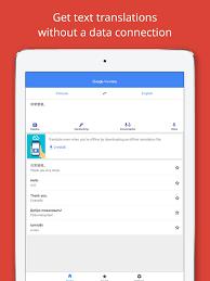 google translate on the app