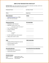 employee termination form template form template new hire letter network administrator cover forms