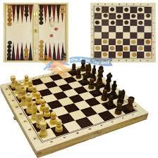 Wooden Board Games Uk 100 best Tableros de ajedrez images on Pinterest Chess boards 54
