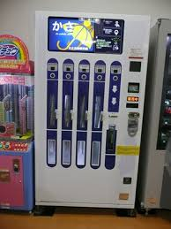 Vending Machine Outlet Delectable Vending Machines In Japan Redux Konnichiwa