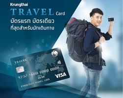 เปิดตัวบัตร Krungthai Travel Card แลกเงิน 7 สกุลพร้อมช้อปต่างประเทศ