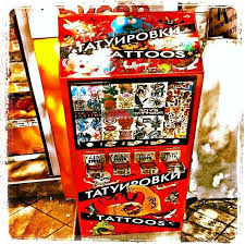 Tattoo Vending Machines For Sale Mesmerizing Tattoo Vending Machine Varna Tattoo Photograph By Richard Randall