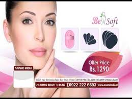 besoft hair removal pads 1 get 1
