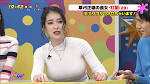 大塚悦子の最新おっぱい画像(12)