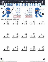 4th Grade Multiplication Worksheets & Free Printables | Education.comFourth Grade Multiplication Worksheets and Printables