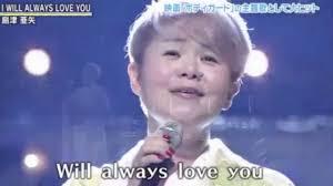 島津亜矢は誰旦那と結婚してるの子供も気になる髪型