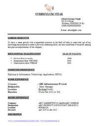 Mca Fresher Resume Format Doc 1 Career Pinterest Resume