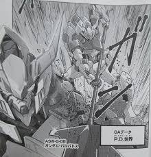 ガンダムexa Vs 7巻 感想 最終回世界観を越えたガンダム探訪 完結