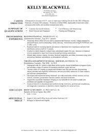 Resume Builder 18 Build My Now Techtrontechnologies Com