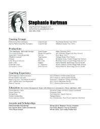 Dance Resumes Template Classy College Dance Audition Resume For Scholarship Simple Instruction