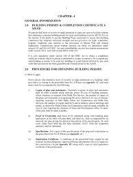Mcd Sanction Of Map Architect Zoning