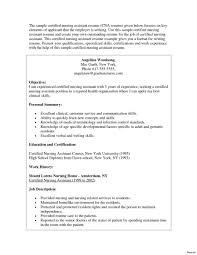 Cna Skills Resume Resumes And Qualifications Summary Thomasbosscher