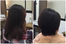 Iくせ毛の悩みを解消髪が多い広がるはねる大人のショートボブ