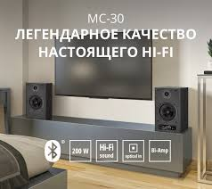 Официальный сайт ТМ <b>SVEN</b> (Россия) - поиск