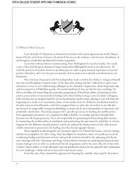 Writing A Letter Of Recommendation For Med School Sample Letter Of
