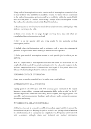 cover letter template for medical transcription resume asl 24 cover letter template for medical transcription resume asl interpreter resume objective sign language interpreter resume objective interpreter resume